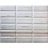 Obkladové 3D PVC panely rozmer 440 x 580 mm obklad krémový dekor Travertin