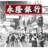 Luxusné vliesové fototapety Hong Kong - farebné, rozmer 279 x 270cm