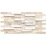 Obkladové 3D PVC panely rozmer 980 x 480 mm obklad klasik belený